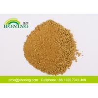 Buy cheap Yellow Granule Phenol Formaldehyde Resin , Phenolic Molding Powder  For Toaster Parts from wholesalers