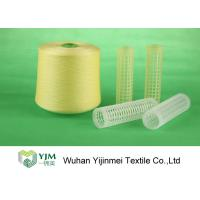 Buy cheap Full Color Dyed Polyester Yarn Ring Spun Yarn , High Tenacity Polyester Yarn product