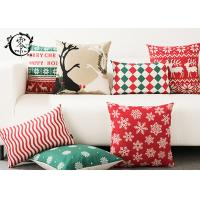 Buy cheap Christmas Decor Santa Claus Pillows Christmas Decorative Throw Pillow Case Sofa Home from wholesalers