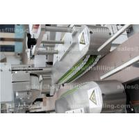 Buy cheap Sticker Full Automatic Bottle Labeling Machine For bottle , Cans , Cups from wholesalers