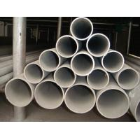 Buy cheap Welded Ferritic Stainless Steel A803/A803M Feedwater Heater Tubes from wholesalers