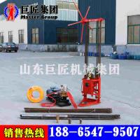 Buy cheap QZ-1A type two phase electric sampling drill rig from wholesalers