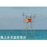 Buy cheap Corrosion Resistant Magnetically Levitated Wind Turbine for Marine Hydrographic Monitoring from wholesalers