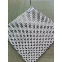 Buy cheap square Punched Galvanized Perforated Metal Mesh screen for Decoration 1250mm Width from wholesalers