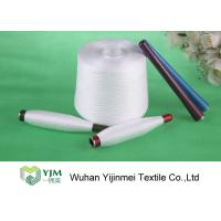 Buy cheap Smooth Polyester Core Spun Yarn , High Tenacity Polyester Yarn Raw White / Colored from wholesalers