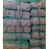 Buy cheap baby diaper nappy in bales/bulk from wholesalers
