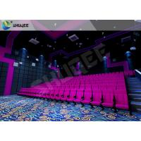 Buy cheap Red Vibration Seat Sound Vibration Cinema Equipment For Shopping Mall product