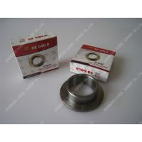 Buy cheap Agri Spare Parts DF Rotary BUSH 41mm / 40mm metel Material In Power Tiller Parts 0.195kg from wholesalers