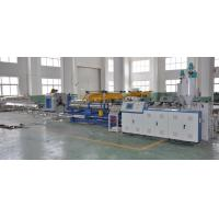 Buy cheap SBG-250 Double Wall Corrugated Pipe Extrusion Line For HDPE / PP Pipe from wholesalers