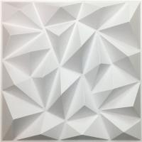 Buy cheap DIY Geometric 3D PVC Wall Panels Washable Eco Friendly Depth 0.1 Centimeters from wholesalers