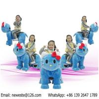 Buy cheap India Singapore Small Size Motorized Plush Electric Walking Toys Stuffed Animal Cars Rides from wholesalers