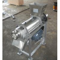 Buy cheap Small Model Fruit And Vegetable Juice Machine For Hot Sale from wholesalers