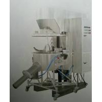 Buy cheap KZL Stirring Granulator Machine For Metallurgical , Dye , Uniform Mixing from wholesalers