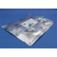 Buy cheap China manufacturer Aluminium multi-layer foil film gas sampling bag with stopcock side-opening dual-valve   MBT42_30L from wholesalers