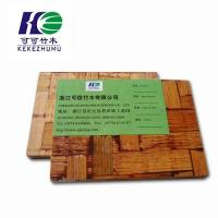 Buy cheap unfilm faced bamboo plywood templates from wholesalers