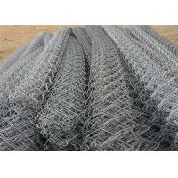 Buy cheap Safe Diamond Wire Mesh Fence , Galvanized Chain Link Fabric 1.8mm Wire Diameter from wholesalers