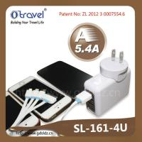 Buy cheap 5.4 A 4 port mobile phone travel charger with SAA ROHS FCC CE certificate made in China from wholesalers
