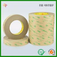 Buy cheap 3M467MP non-substrate double-sided adhesive 200mp transparent ultra-thin non product