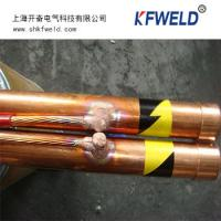 Buy cheap UL list, CE, SGS,  Copper Chemical Ground Rod &52*2000mm, High Quality from wholesalers