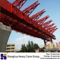 Buy cheap China 600 ton underslung movable scaffolding system machine high-speed railway bridge erection from wholesalers