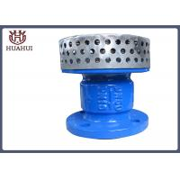 Buy cheap Flanged Silent Foot Check Valve Ss304 Strainer DN150 With EN1092 Standard from wholesalers