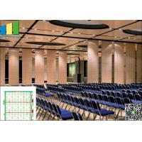 Buy cheap Aluminum Operable Wooden Wall Partition 85 mm Natural Wood Veneer from wholesalers