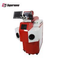 Buy cheap Microscope Laser Soldering Machine For Jewellery , Jewelry Spot Welder from wholesalers
