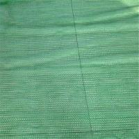 Buy cheap Various Colors Olive Harvest Nets from wholesalers