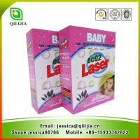 Buy cheap Best Strong Lavender Perfume Detergent Powder For Baby Clothes from wholesalers