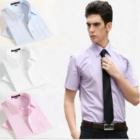 Buy cheap hot sale new Men's shirt Fashion Casual Slim Fit Stylish cotton short Sleeve dress shirts Luxury from wholesalers
