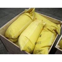 Buy cheap Sell Sodium ethyl xanthate from wholesalers