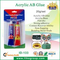 Buy cheap Acrylic AB Strong Adhesive Glue For Automobile , Oil Tank , Transformer from wholesalers