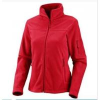 Buy cheap Fancy Style Winter snowboard ski clothing from wholesalers