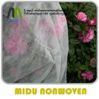Buy cheap BSCI non woven plant cover agriculture pp nonwoven fabric white from wholesalers