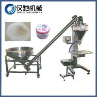 Buy cheap Factory Price Automatic Auger Filler Powder Packing Machine/Chemical from wholesalers