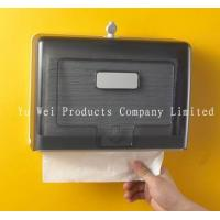 Buy cheap Wall Mounted M Fold Hand Towel Dispenser Toilet Paper Holder Tissue Dispenser from wholesalers