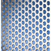 Buy cheap perfroated metal mesh from wholesalers