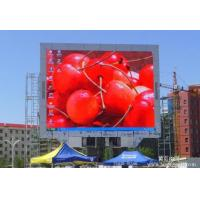 Buy cheap P16 clock time date temperature Outdoor Full Color LED Display sign circuit diagram from wholesalers
