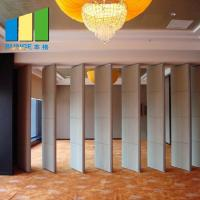 Buy cheap UK Meeting Room Folding Soundproof Collapsible Partition Wall With Track And Roller System from wholesalers