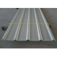 Buy cheap 0.12mm - 0.8mm Color Coated Corrugated Metal Roofing Sheet Building Material from wholesalers