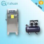 Buy cheap sewage treatment ozone generator/ waste water treatment ozonation from wholesalers