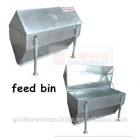 Buy cheap best quality galvanized feed bin from wholesalers
