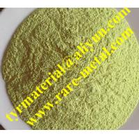 Buy cheap Tungsten Oxide (WO 2.9) Powder, purity: 99.95%, CAS: 1314-35-8 from wholesalers