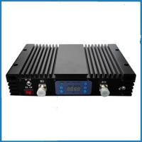 Buy cheap Tri Band Mobile Signal Repeater 23dbm High Power Output with 70dbi Gain from wholesalers