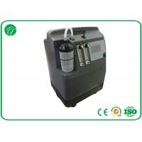 Buy cheap Black / White Home Medical Equipments , Portable Oxygen Concentrator Medicare from wholesalers