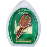 Buy cheap 12V muslim islam Duaa Digital Quran Mp4, Car Player for traveling from wholesalers
