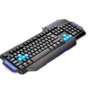 Buy cheap Entry Level Comfortable Multimedia Computer Gaming Keyboard Light Up from wholesalers
