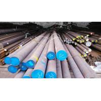 Buy cheap SGS ISO UNS N10675 SB -335 Steel Round Bar Hastelloy B-3 Material Properties from wholesalers