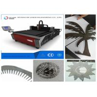 Buy cheap 300W 500W 750W 1000W 1500W Fiber Laser Cutting Machine For Iron Copper Brass Aluminum from wholesalers