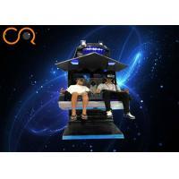 Games Zone Virtual Reality Flying Simulator 2 / 4 Seats VR Flying Machine